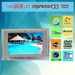 中古パソコン 中古一体型パソコン SONY VGC-LM72DB Core2Duo/2GB/500GB/マルチ/Win7|pctky