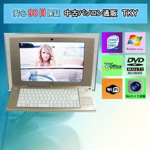 中古一体型パソコン SONY VAIO LJ92HS Core2Duo/2GB/200GB/マルチ/無線/WindowsVista|pctky