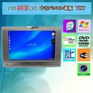中古 パソコン 中古一体型パソコン SONY VGC-LA73DB Core2Duo/2GB/250GB/DVDマルチ/無線/WindowsVista|pctky