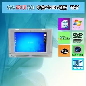 中古パソコン 中古一体型パソコン SONY VGC-LM72DB Core2Duo/2GB/160GB/DVDマルチ/無線/WindowsVista|pctky