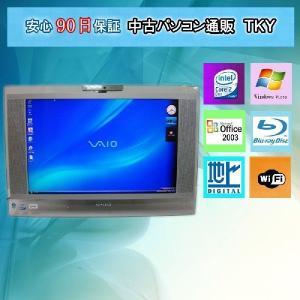 中古一体型パソコン SONY VGC-LA73DB Core2DuoT5500 1.66GHz/2GB/250GB/マルチ/無線/WindowsVista|pctky