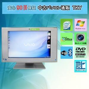 中古パソコン・中古一体型パソコンSONY VGC-LN70DB Core2Duo/2GB/ 500GB/マルチ/無線/WindowsVista|pctky