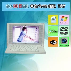中古 パソコン 中古一体型パソコンSONY VGC-LJ52B CeleronM/2GB/160GB/無線/DVDマルチ/WindowsVista|pctky
