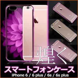 iPhone6 ケース iPhone6s ケース iPhon...