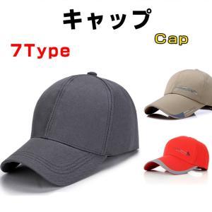 キャップ ワークキャップ 野球帽 男の子 キャップ CAP メンズ 帽子 UVカット キャップ 紫外...