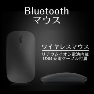マウス bluetooth 静音 小型 マウス 無線 ワイヤレス マウス マウス ワイヤレス マウス...