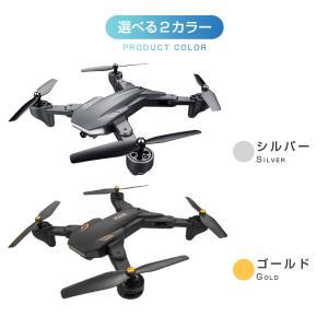 ドローン 2つカメラ付き 初心者 子供向け 高度 水平保持 航空法規制外 屋外 200g以下 1080p 安い 宙返り 手の姿勢で撮影 録画 おもちゃ スマホ|pctky|17