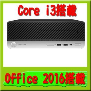 デスクトップパソコン (HP)Prodesk 400 G5 SF/CT 2ZX70AV-ACYU※送料880円〜※新品