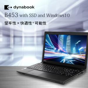 モデル名:東芝 Dynabook B453 インストールOS:Windows 10 Pro 64bi...