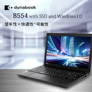 モデル名:東芝 Dynabook B554 インストールOS:Windows 1...