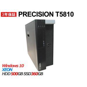中古パソコン DELL PRECISION T5810[新品SSD] Xeon Windows 10 Pro