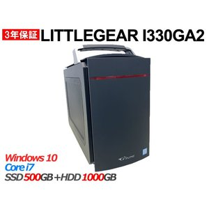 中古パソコン MouseComputer G-TUNE LITTLEGEAR I330GA2 Cor...