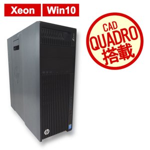 中古パソコン Z640 WORKSTATION HP Xeon Windows 10 Pro