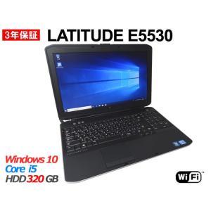 中古パソコン LATITUDE E5530 DELL Core i5 Windows 10 Home