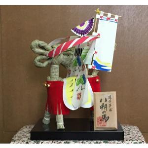八朔の馬(イ草創り)|pczakka
