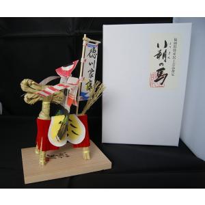 八朔の馬 (藁創り 15cm)|pczakka
