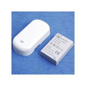 【特別価格】【送料無料】超大容量バッテリーパック Pocket WiFi(GP01)