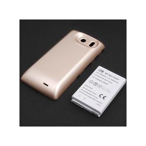 【特別価格】【送料無料】超大容量バッテリーパック AQUOS PREMIUM 009SH(ゴールド)