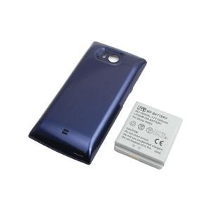 【送料無料】超大容量バッテリーパック AQUOS PHONE 103SH(ブルーブラック)