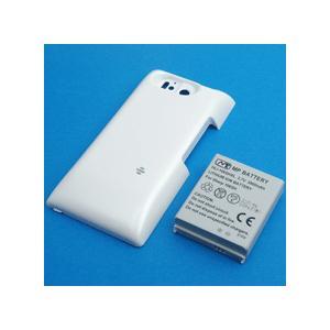【送料無料】超大容量バッテリーパック AQUOS PHONE Xx 106SH(ホワイト)