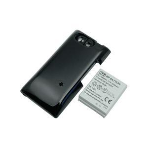【送料無料】超大容量バッテリーパック AQUOS PHONE Xx 106SH(ブラック)