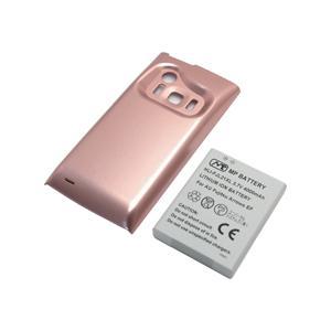 超大容量バッテリーパック ARROWS ef FJL21(ピンクゴールド)