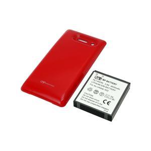 【特別価格】【送料無料】超大容量バッテリーパック INFOBAR A02(レッド)