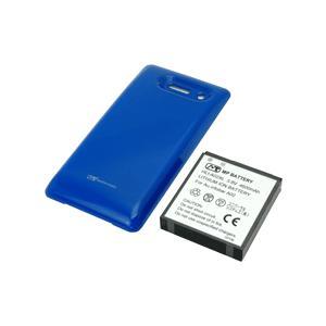 【特別価格】【送料無料】超大容量バッテリーパック INFOBAR A02(ブルー)