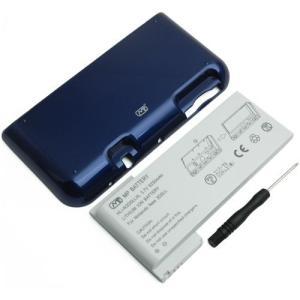 【送料無料】超大容量バッテリーパック Newニンテンドー3DS LL(ブルー)