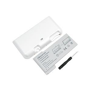 【送料無料】超大容量バッテリーパック Newニンテンドー3DS LL(ホワイト)