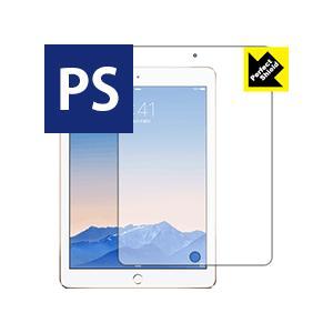 iPad Air 2 防気泡・防指紋!反射低減保護フィルム Perfect Shield