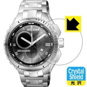 時計用保護フィルム 33mm 保護フィルム Crystal Shield