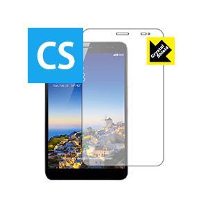 MediaPad X1 7.0 保護フィルム Crystal Shield