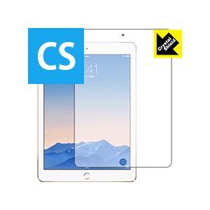 iPad Air 2 防気泡・フッ素防汚コート!光沢保護フィルム Crystal Shield