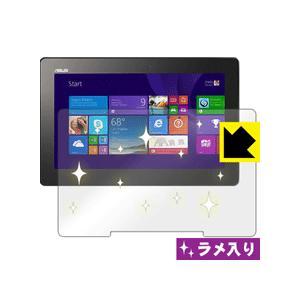 ASUS TransBook T100TA 保護フィルム KiraKira Shield