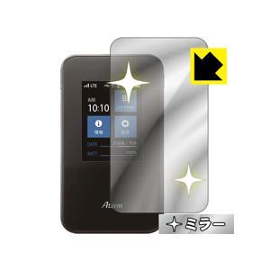 【ミラータイプ】液晶保護フィルム(保護シート) ※対応機種 : NEC Aterm MR03LN 【...