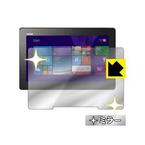 ASUS TransBook T100TA 保護フィルム Mirror Shield