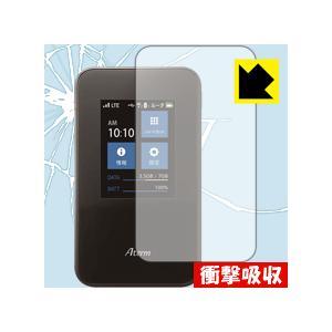 【衝撃吸収タイプ(光沢)】液晶保護フィルム(保護シート) ※対応機種:NEC Aterm MR03L...