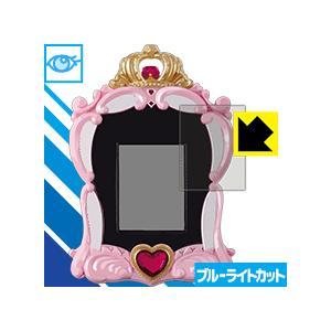 プリンセスプリキュアレッスンパッド用 LED液晶画面のブルー...