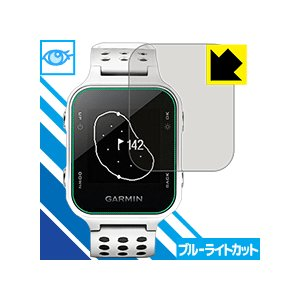 GARMIN Approach S20J LED液晶画面のブルーライトを35%カット!保護フィルム ...