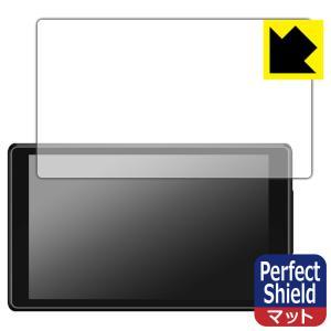 GPS&レーダー探知機 霧島レイモデル Lei03 保護フィルム Perfect Shield