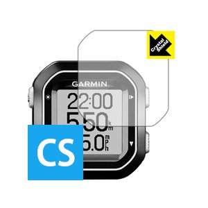 GARMIN Edge 25J 保護フィルム Crystal Shield