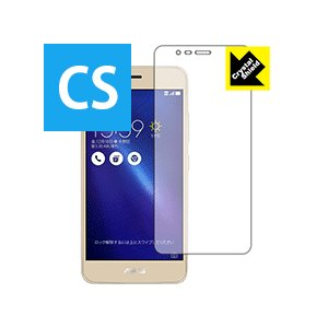 ASUS ZenFone 3 Max (ZC520TL) 保護フィルム Crystal Shield