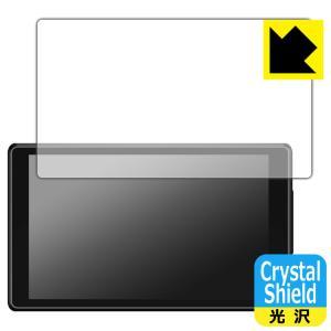 GPS&レーダー探知機 霧島レイモデル Lei03 保護フィルム Crystal Shield