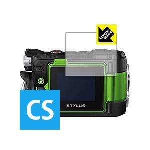 STYLUS TG-Tracker 保護フィルム Crystal Shield (3枚セット)
