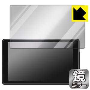 GPS&レーダー探知機 霧島レイモデル Lei03 保護フィルム Mirror Shield
