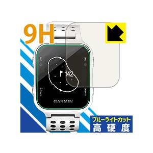 GARMIN Approach S20J PET製フィルムなのに強化ガラス同等の硬度!保護フィルム ...