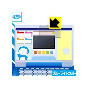 ドラえもんステップアップパソコン用 LED液晶画面のブルーライトを35%カット!保護フィルム ブルー...