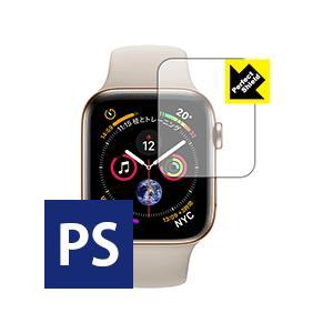 Apple Watch Series 5 / Series 4 (44mm用) 防気泡・防指紋!反射...