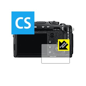 【光沢タイプ】液晶保護フィルム(保護シート) ※対応機種 : FUJIFILM X-Pro2 【ポス...